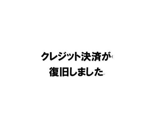 2021812182333.JPG