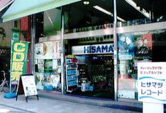 HISAMATSU RECORD