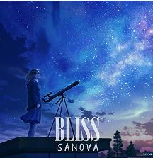 SANOVA/BLISS[CD】